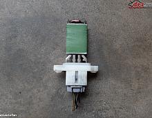 Imagine Vand Rezistenta Trepte Aeroterma Ford Focus 2 2010 Piese Auto