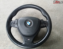 Imagine Airbag volan BMW Seria 6 2011 Piese Auto