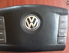 Airbag volan Volkswagen Phaeton