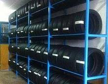 Imagine Vand anvelope Pirelli de iarna - 205 / 55 / R16 Anvelope SH