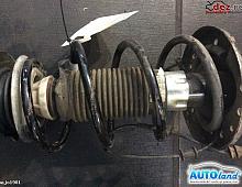 Imagine Arc spirala Fiat 500 2007 Piese Auto