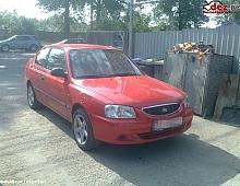 Imagine Aripa hyundai accent 2002 aripa stanga fata hyundai accent Piese Auto