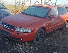 Imagine Audi A4 B5 Break Din 1999 Motor 2 5 Tdi Tip Akn Piese Auto
