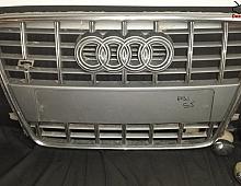 Imagine Bara protectie fata Audi S5 2008 Piese Auto