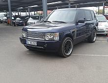 Bandouri / ornamente Land Rover Range Rover