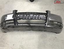 Imagine Bara fata Audi A4 2008 Piese Auto