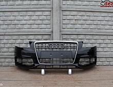 Imagine Bara fata Audi A4 2010 Piese Auto