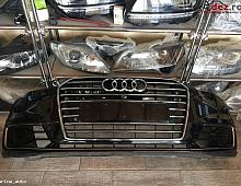 Imagine Bara fata Audi A6 4G0 2016 cod 4G0 Piese Auto