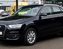 Imagine Bara fata Audi Q3 2013 Piese Auto