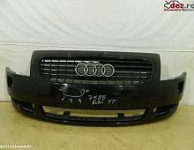 Imagine Bara fata Audi QUATTRO 2005 cod 8N0807111MX Piese Auto