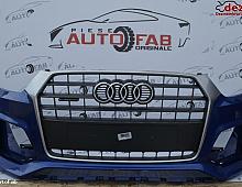 Imagine Bara fata Audi RS 2015 Piese Auto