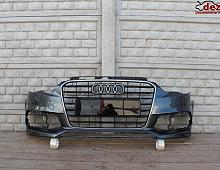 Imagine Bara fata Audi S3 2015 Piese Auto