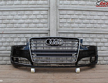 Imagine Bara fata Audi S8 2014 Piese Auto