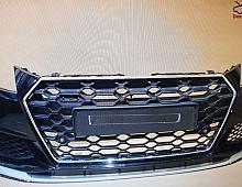 Imagine Bara fata Audi TT 2016 Piese Auto