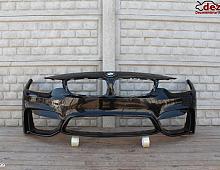 Imagine Bara fata BMW M4 2014 Piese Auto