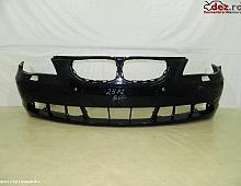 Imagine Bara fata BMW Seria 5 2006 cod 51117033694 Piese Auto