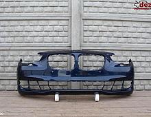 Imagine Bara fata BMW Seria 5 2011 Piese Auto