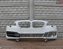 Imagine Bara fata BMW Seria 5 2015 Piese Auto