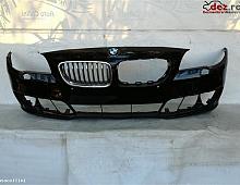 Imagine Bara fata BMW Seria 5 2015 cod 51117331706 Piese Auto
