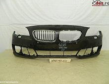 Imagine Bara fata BMW Seria 5 2016 cod 51117331706 Piese Auto