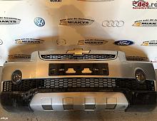 Imagine Bara fata Chevrolet Captiva 2007 Piese Auto