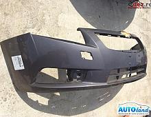 Imagine Bara fata Chevrolet Cruze 2000 cod 96832922 Piese Auto