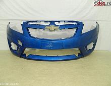 Imagine Bara fata Chevrolet Spark 2013 cod 95961847 Piese Auto
