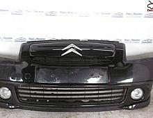 Imagine Bara fata Citroen C2 2003 Piese Auto