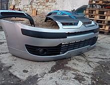 Imagine Bara fata Citroen C4 2007 Piese Auto