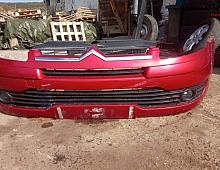 Imagine Bara fata Citroen C4 2008 Piese Auto