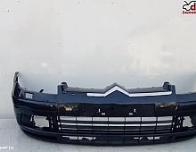 Imagine Bara fata Citroen C5 2004 Piese Auto