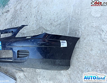 Imagine Bara fata Citroen C5 DC 2001 cod 9632357677 Piese Auto
