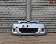 Imagine Bara fata Daihatsu Cuore 2010 Piese Auto