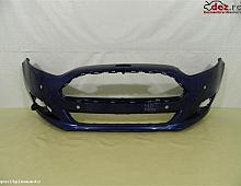 Imagine Bara fata Ford Fiesta 2013 cod C1BB-17757-A Piese Auto
