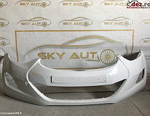 Imagine Bara fata Hyundai Elantra 2011 cod 86511-3X000 Piese Auto