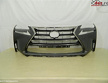Imagine Bara fata Lexus seria NX 2014 cod 52119-78010 Piese Auto
