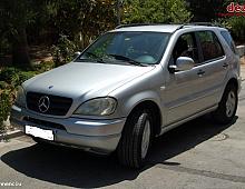 Imagine Bara fata mercedes ml 2001 spoiler fata mercedes ml 2001 Piese Auto