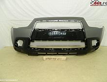Imagine Bara fata Mitsubishi ASX 2013 cod 6400-C950 Piese Auto