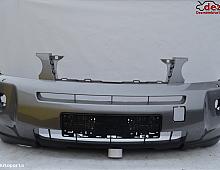 Imagine Bara fata Nissan X-Trail 2007 Piese Auto