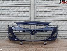 Imagine Bara fata Opel Astra 2013 Piese Auto