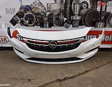 Imagine Bara fata Opel Astra 2018 Piese Auto