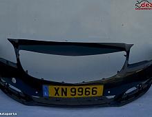 Imagine Bara fata Opel Insignia 2014 Piese Auto