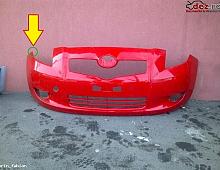 Imagine Bara protectie fata Toyota Yaris 2007 Piese Auto