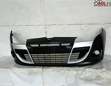 Imagine Bara fata Renault Megane 2010 cod 620220005R Piese Auto