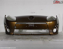 Imagine Bara fata Renault Twingo 2007 cod 8200649327 Piese Auto