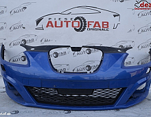 Imagine Bara fata Seat Leon 1P 2008 Piese Auto
