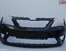 Imagine Bara fata Seat Leon 5f 2012 Piese Auto
