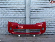 Imagine Bara fata Skoda Citigo 2013 Piese Auto