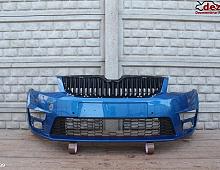 Imagine Bara fata Skoda Octavia 2014 Piese Auto