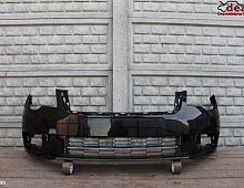 Imagine Bara fata Skoda Superb 2014 Piese Auto